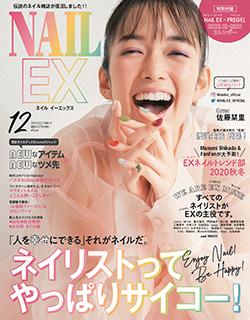 NAIL_EX