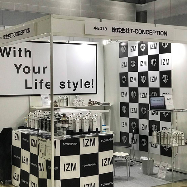 IZM_blog