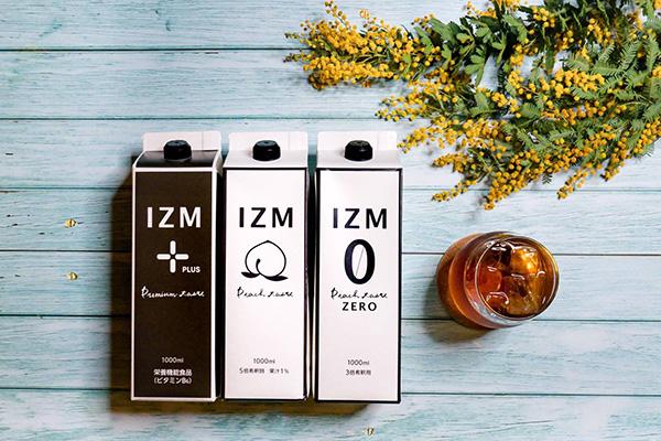 酵素ドリンクならIZMシリーズ
